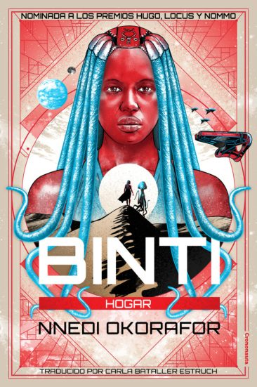 BINTI_HOGAR-679x1024